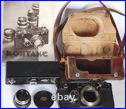 Contax I black nickel SN. Z69000 1935 Lens Sonnar 1454817